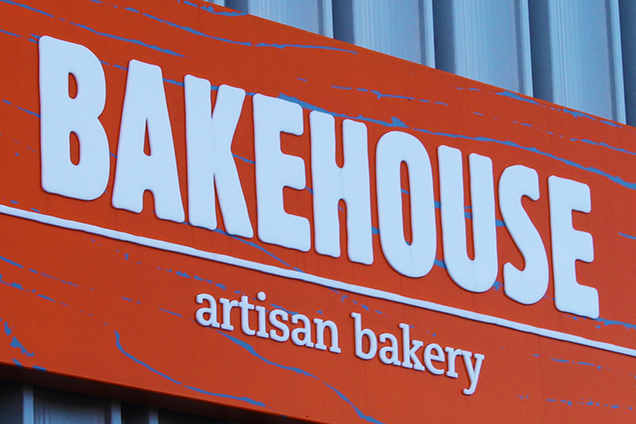 A Bakehouse sign made using flat-cut letters